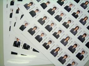 070512meisi-shainshou-1