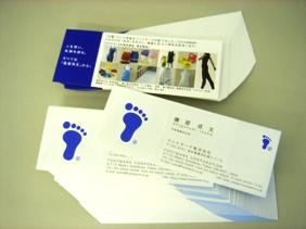 070512meisi-shainshou-2