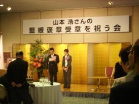 070526suiren-yamamoto-jyushousiki