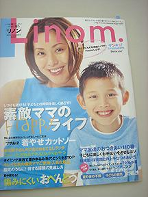 070522ukiuki-kodomo-3