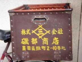 060615haiba-hako(3)