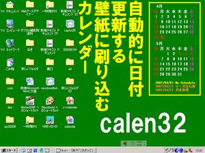 calen1.png