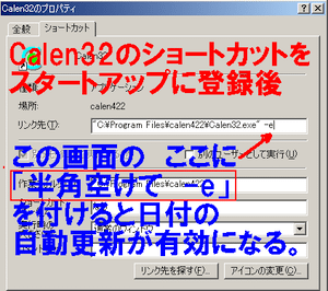 calen3.png
