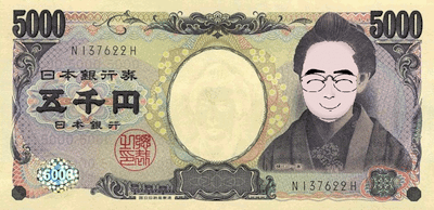 5000円.png