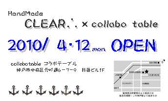 コラボ名刺.JPG