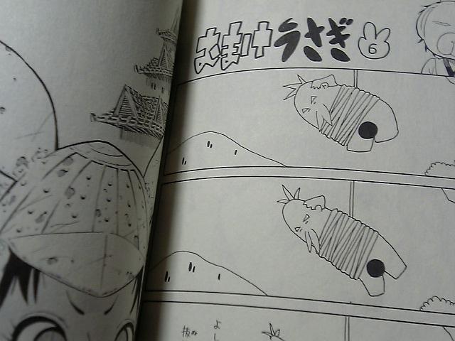 すべての折り紙 折り紙 鶴 イラスト : ラルΩグラド : 埼玉の中心から ...