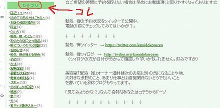 ブログ説明.jpg