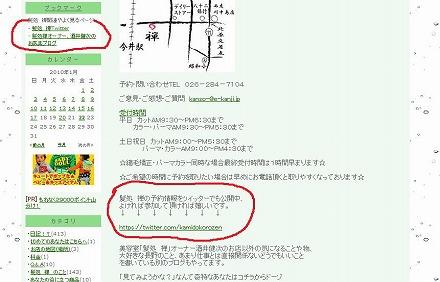 ブログ説目.jpg