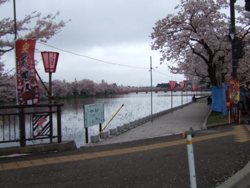 2008_04140046.JPG