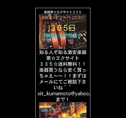 携帯fc2.jpg