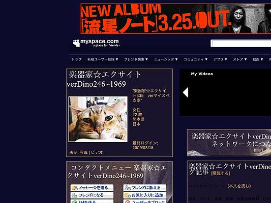 MySpace.com.jpg