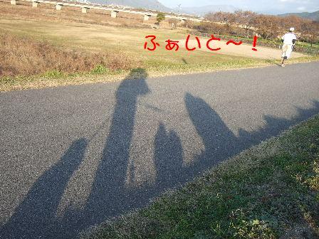 ふぁいと~!.JPG