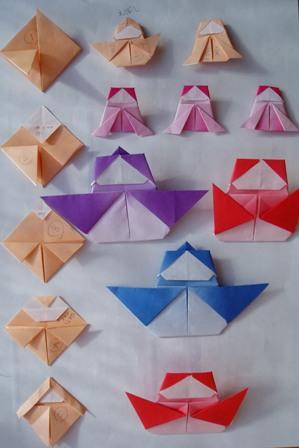 お雛様の折り方 | ぺんねーれ ... : お雛様 折り方 : 折り方