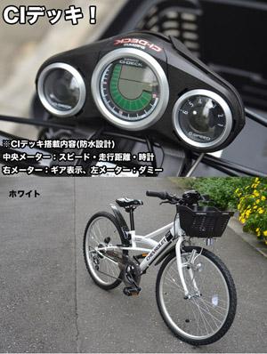 自転車の ジープ 自転車 子供 : 夕焼けと影と自転車 ( 自転車 )