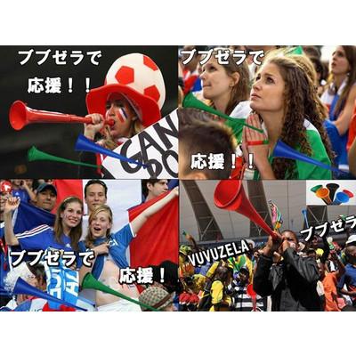 応援グッズ 商品一覧 | JFA STORE | 日本サッカー協 …