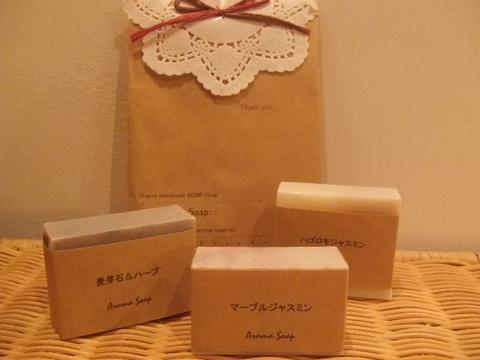 aroma soap.jpg