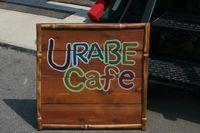 URABE CAFE.jpg