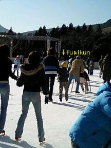 スケート fumikun