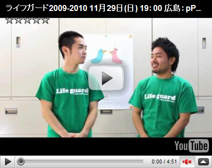youtube_hiroshima.jpg