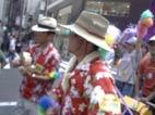 パレード行進 1
