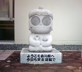 ようこそ香川へ!