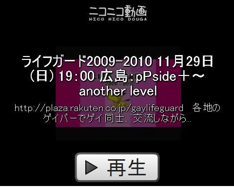 youtube_hiroshima_nico.jpg