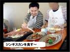 札幌でジンギスカン!
