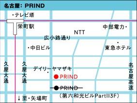 PRINDさんの地図。修正版です!