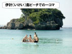 沖縄の海でーす!