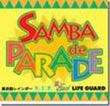 SAMBA de PARADE