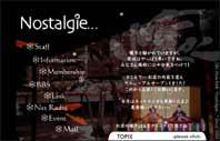 NostalgieさんWEBのトップ画像!