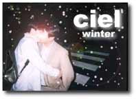 CielさんWEBのトップ画像です!