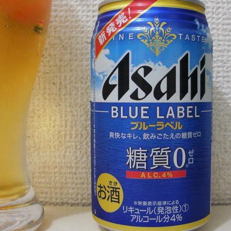 アサヒ ブルーラベル糖質0