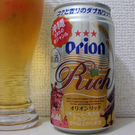 オリオンビール 新オリオンリッチ