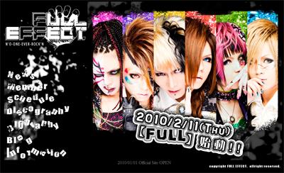 yuri☆yuriが選ぶFULL EFFECT'のアー写