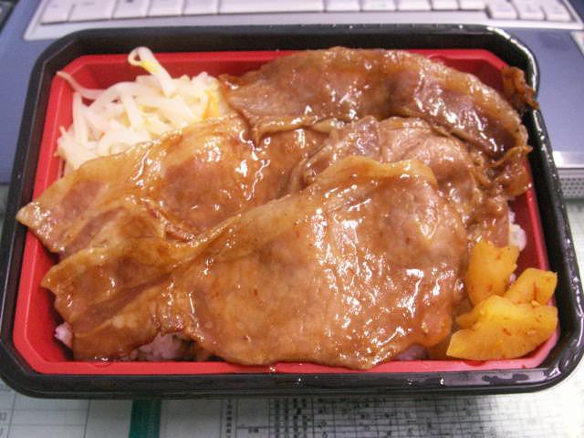 桃豚ロース焼肉豚2.JPG