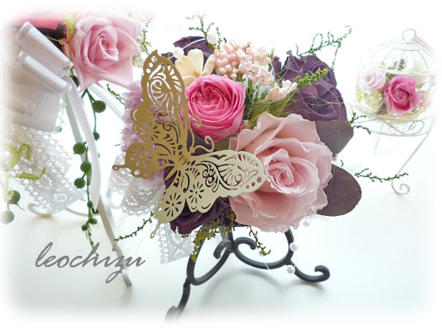 Leochizu Flowers