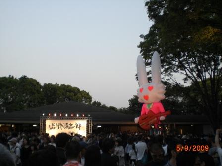 200905090117.JPG