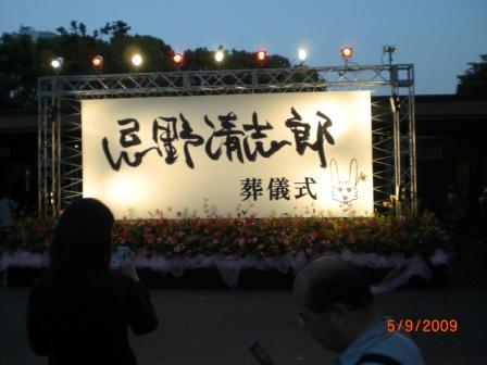 200905090121.JPG
