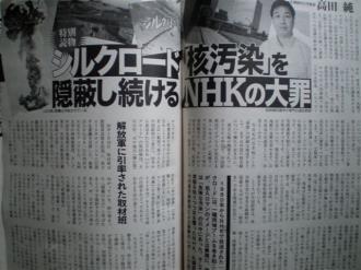 中国の核実験でウイグル人ら十九万人以上が急死し、百二十九万人以上が白血病、癌などの急性放射線障害に | デイリー ルーツファインダー - 楽天ブログ