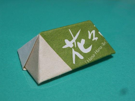 すべての折り紙 折り紙 折り方 恐竜 : この本は6/10発売と聞いて ...
