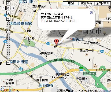 店 【自転車】【中古パーツ ... : 自転車 パーツ 買取 名古屋 : 自転車の