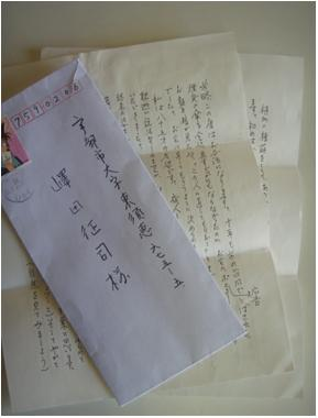 お手紙.jpg