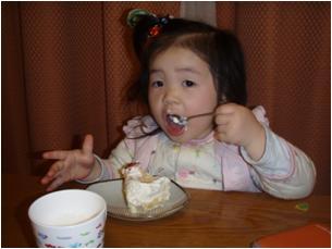 藍 ケーキ.jpg