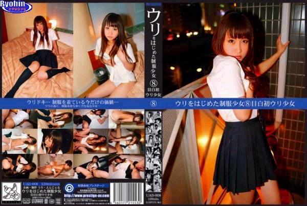 売り少女1.jpg