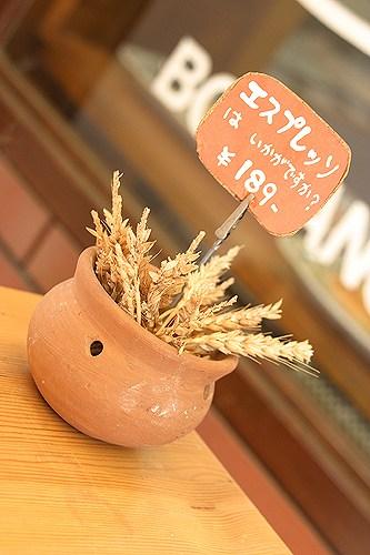3-16-間違い探し(正解).jpg