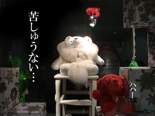 12-1 クリスマス4.jpg