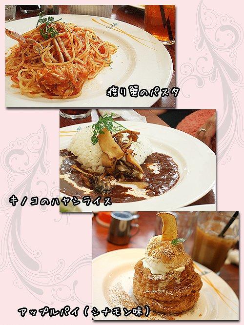 2-24-ご飯&デザート.jpg