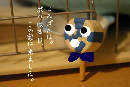 9-3-おもちゃ.jpg