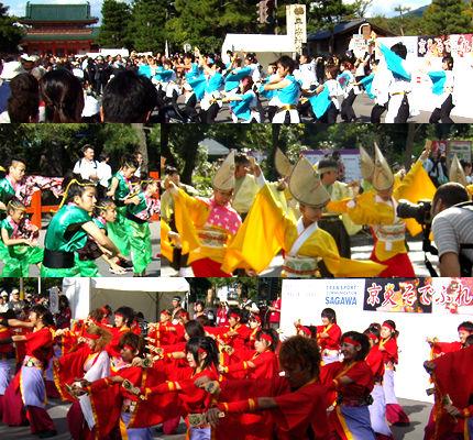 京都学生祭典